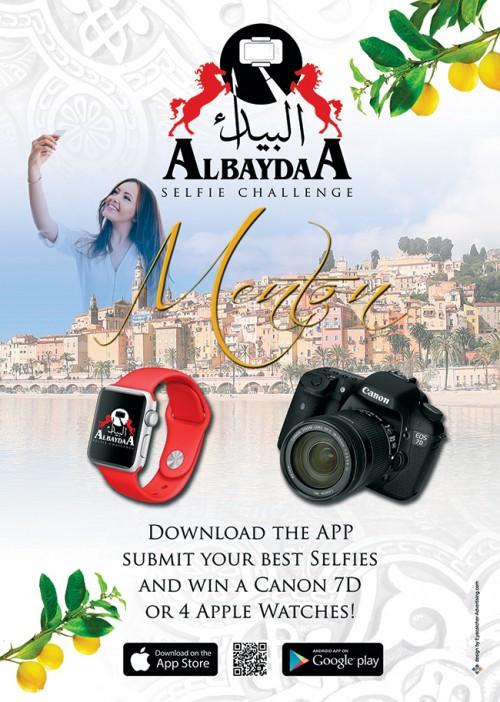 2017 Menton Arabian Horse Show - Al Baydaa Selfie Challenge