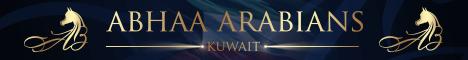 Ahbaa