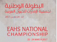 EAHS - National Championship