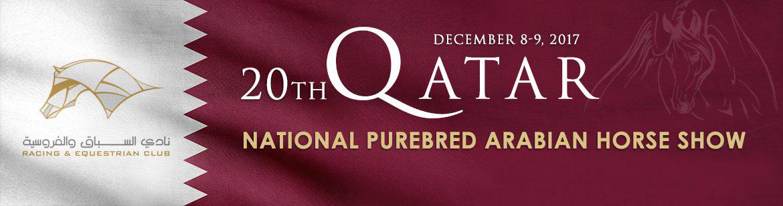 20th Qatar National Purebred Arabian Horse Show