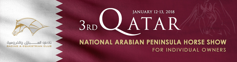 3rd Qatar National Arabian Peninsula Horse Show