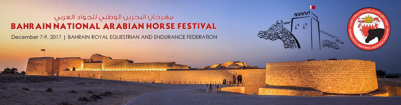 Bahrain National Arabian Horse Festival