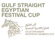 Gulf Straight Egyptian Arabian Cup 2018
