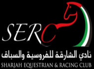 The 19th Sharjah International Arabian Horse Festival