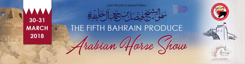 Bahrain - 5th Local Produce Arabian Horse Show