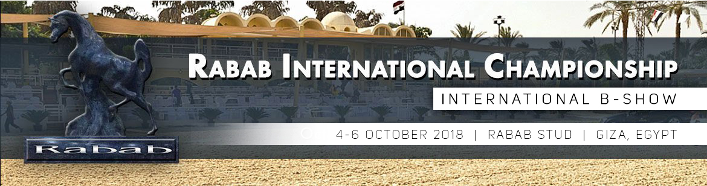 Rabab Championship - International B-Show