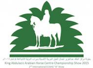 KAAHC - Championships