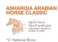 Asharqia Arabian Horse Classic - 2020