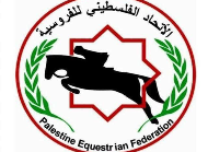 Palestinian Egyptian Event