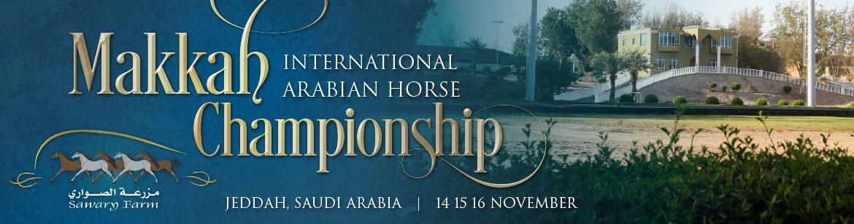 Makkah Arabian Horse Show 2019